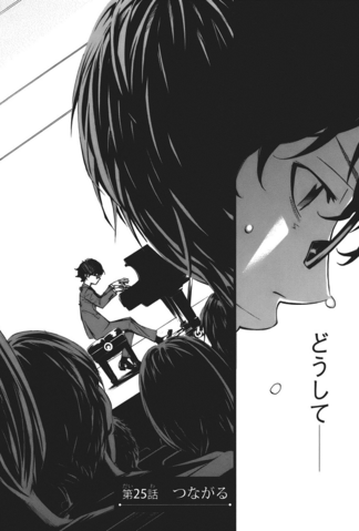 File:Chapter 25 - Connected.png