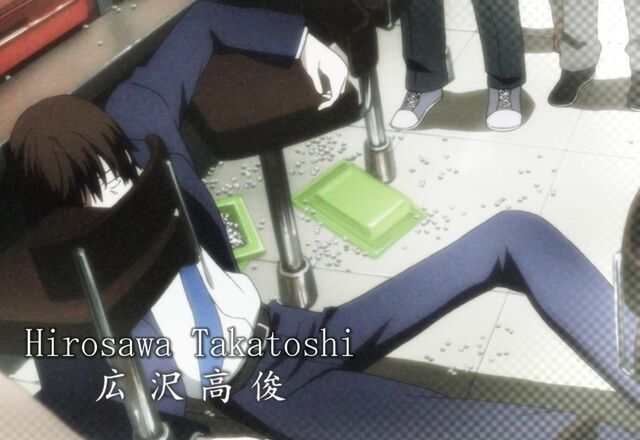 File:HirosawaTakatoshi.jpg