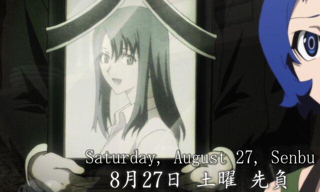 File:August27.jpg