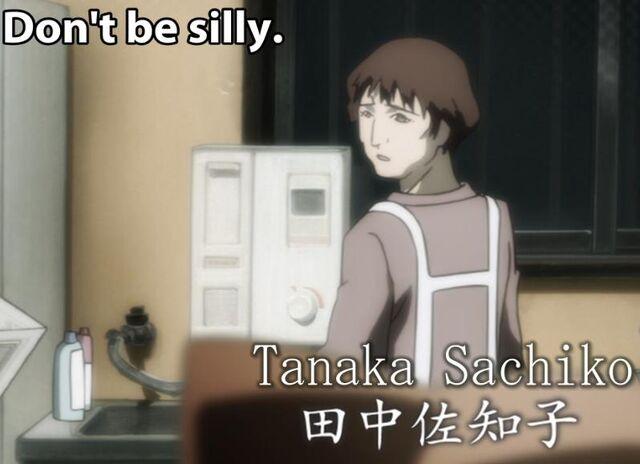 File:Sachiko.jpg