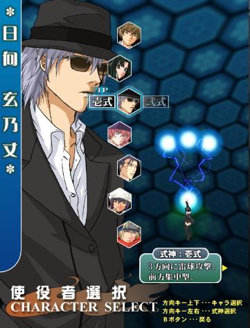 File:Shiki2hyuga1.jpg
