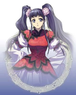 File:YukariHoriguchiIII.jpg