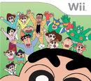 Shin chan: Las nuevas aventuras para Wii