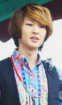 Onew Oh My God x2