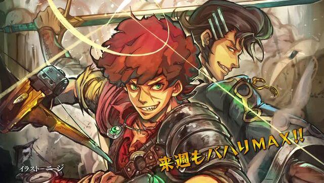 File:Ending card - Kaisar and Favaro.jpg