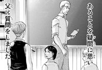Erwin and father