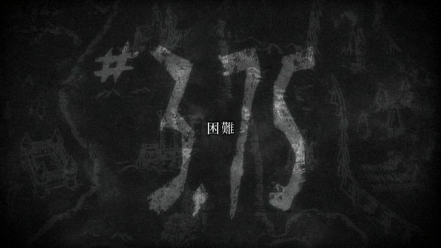 File:Attack on Titan - Episode 3.75 Title Card.png