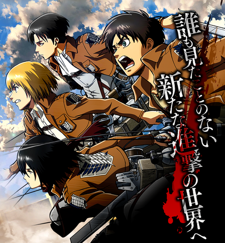 File:The trio and Levi.png