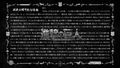 Thumbnail for version as of 23:22, May 14, 2017