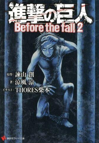 File:Before The Fall 2.jpg