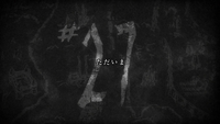 Attack on Titan - Episode 27 Title Card