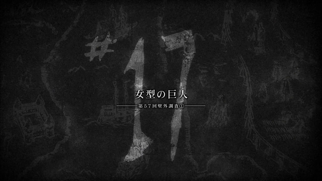 File:Attack on Titan - Episode 17 Title Card.png