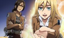 Ymir and Christa-0