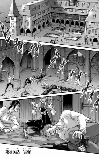 File:Chapter 60 Cover.png