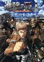OVA 2 Cover