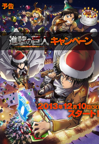 File:Christmas Promo.png