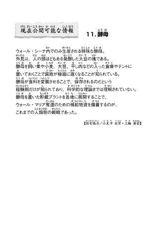 File:CPAI11.jpg
