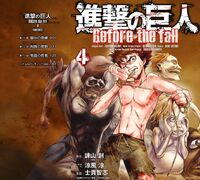 Before The Fall Volume 4