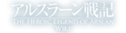Heroic Legend of Arslan Wiki-wordmark