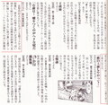 Thumbnail for version as of 23:48, September 14, 2013