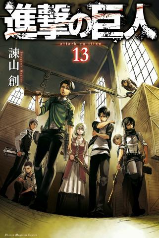 File:SnK - Manga Volume 13.png