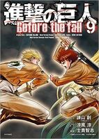 Before The Fall Volume 9