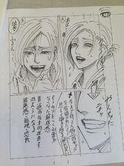 Draft of Annie's laugh
