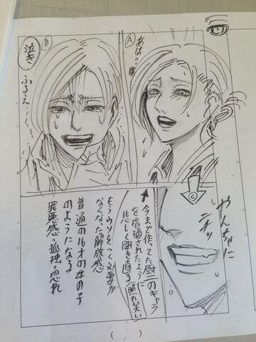 File:Draft of Annie's laugh.jpg