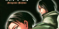 Attack on Titan: INSIDE Kou