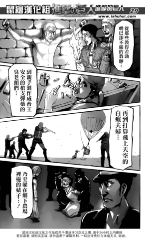File:Actions of the first Squad.png