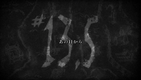 Attack on Titan - Episode 13.5 Title Card