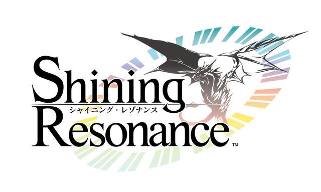 File:Shining Resonance Logo.png