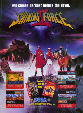 File:Shining Force II poster.jpg