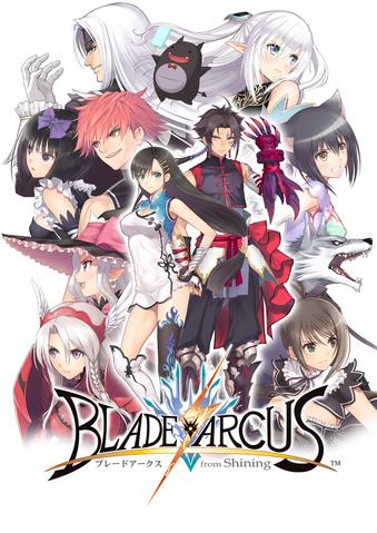 File:BladeArcus Cast.png