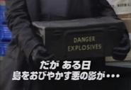 P.T.BoomerExplosives