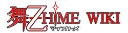 File:Mai Otome Wiki-wordmark.png