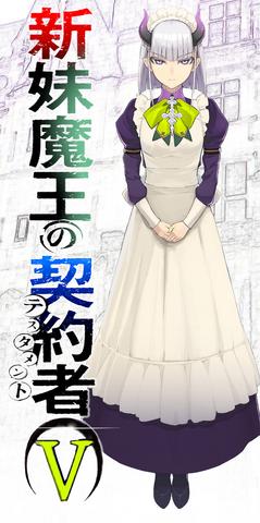 File:Ookuma Volume V 2.png