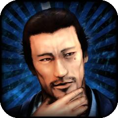 File:Ichijo shinobido 2 profile.png