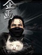 Goh with onji photo by nyappys