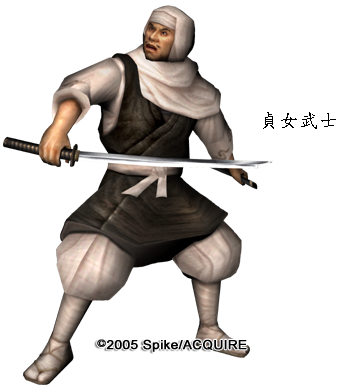 File:Sadame samurai.png