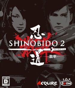 Shinobido2RevengeofZen