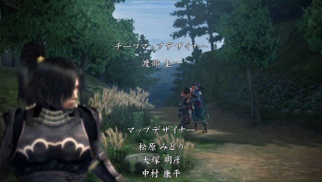File:Shinobido 2 credits roll 3.jpg