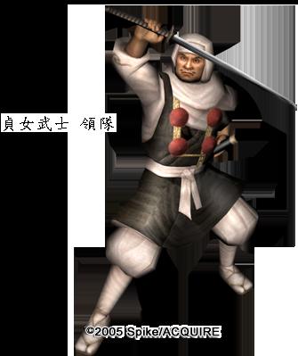File:Sadame samurai leader.png