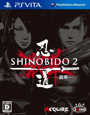 File:Shinobido2JPCover.jpg