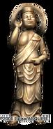Amurita god