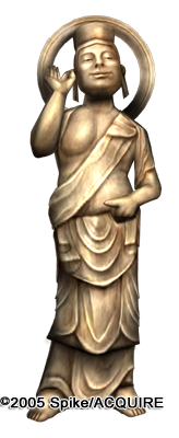 File:Amurita god.png