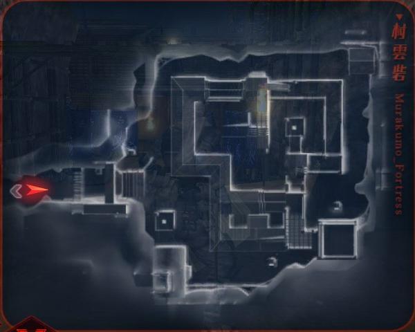 File:Murakumo Fortress2.jpeg