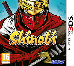 File:Shinobi.jpg