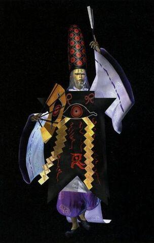 File:Elder Hiruko Ubusuna.jpg