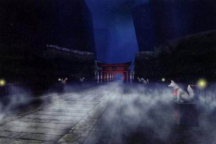 File:The Kumano Shrine.jpg